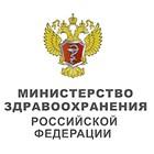 Приказ Министерства здравоохранения РФ от 24 июля 2015 г. N 484н